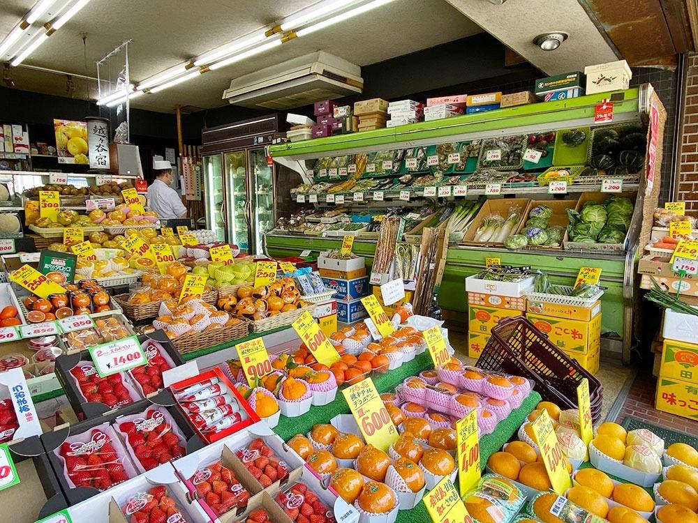 季節の旬の果物と新鮮野菜 マルシチフルーツ 越谷市弥生町