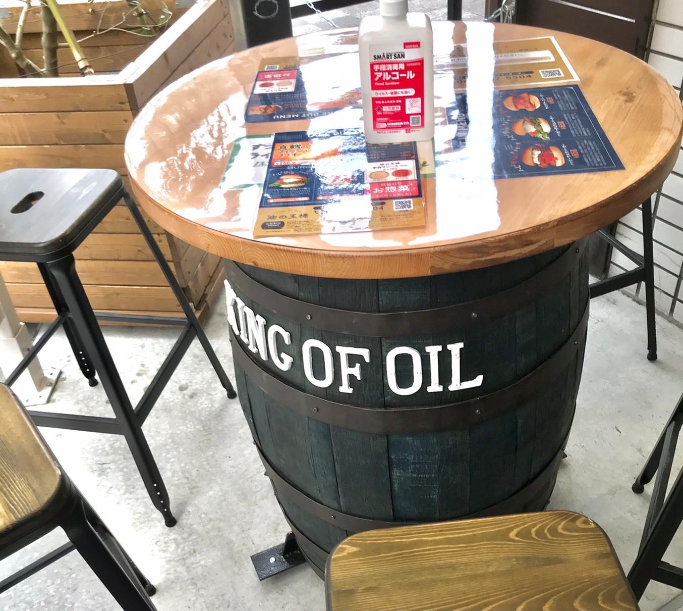 油の王様 キッチンカー